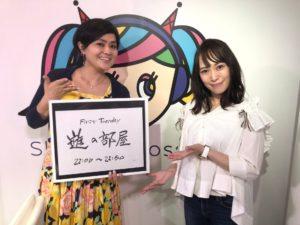 【第39回】遊の部屋 ゲスト: 近藤亜美さん